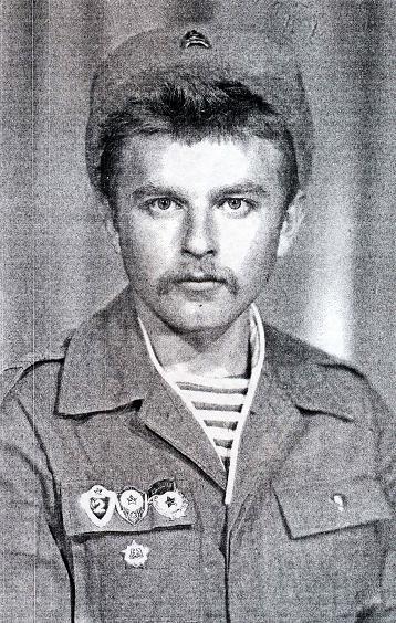 Воскобойников Сергей Григорьевич, Участник войны в ДРА