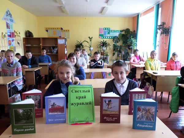 Климовская детская библиотека, http://klimovo-rmuk.3dn.ru/index/meroprijatija/0-124