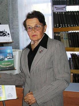 Феофилова Любовь Васильевна