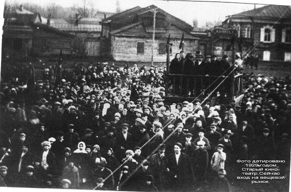 Климовская библиотека, краеведение, Климово в 1929 г., http://klimovo-rmuk.3dn.ru/index/centr_klimovo_v_raznye_gody/0-328