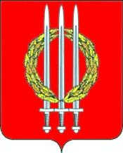 Герб Климовского района Брянской области