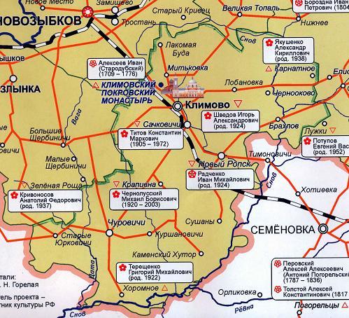 Литературная карта Климовского района, http://klimovo-rmuk.3dn.ru/