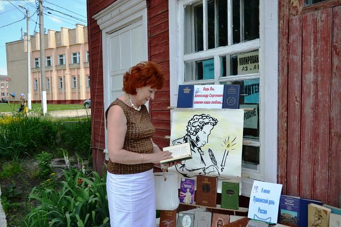 Климовская библиотека, Пушкинский день в России, http://klimovo-rmuk.3dn.ru/index/pushkinskij_den_v_rossii/0-313