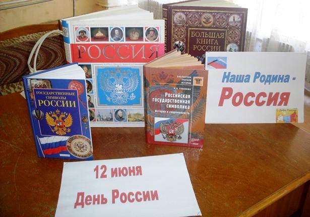 Климовская библиотека, Климовский ЗАГС, Школа молодой семьи, Руснак Е.И.